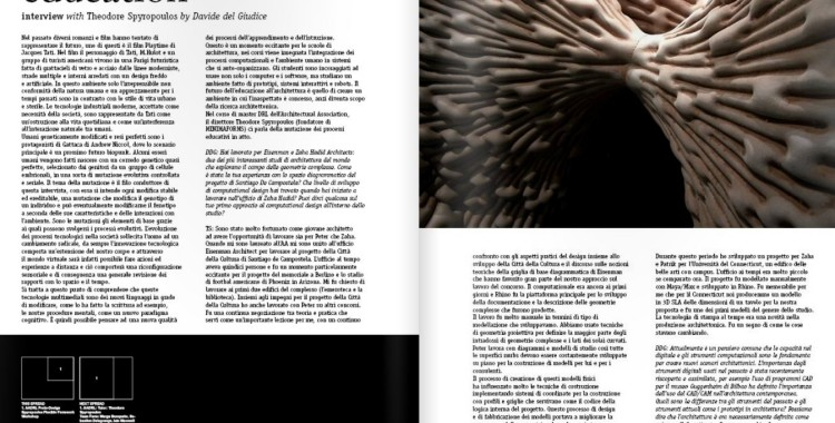 MUTATION IN EDUCATION_CITYVISION MAG_ISSUE N.7